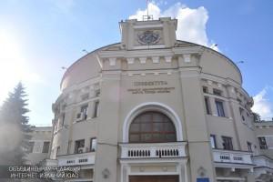 Здание префектуры Южного округа Москвы