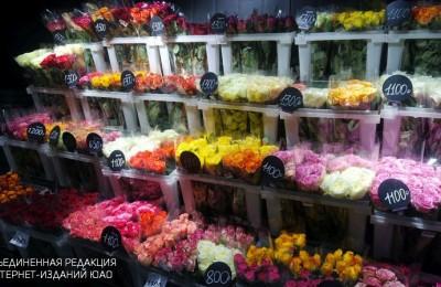 Цветочный магазин в Южном округе