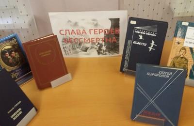 Выставка книг в библиотеке №155