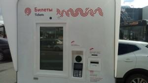 Электронные автоматы