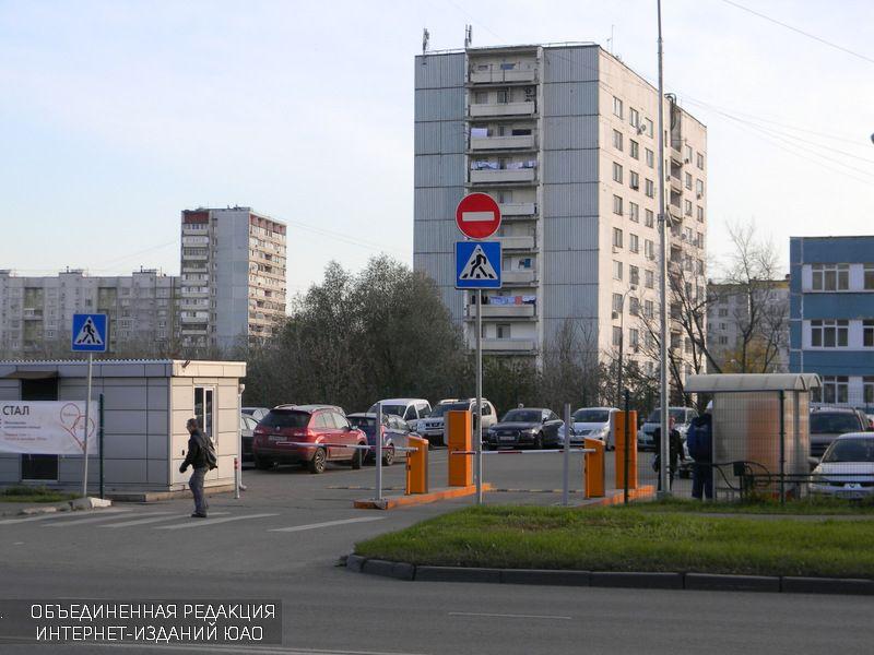 Платная парковка в районе Орехово-Борисово Южное