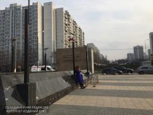 Шипиловская улица
