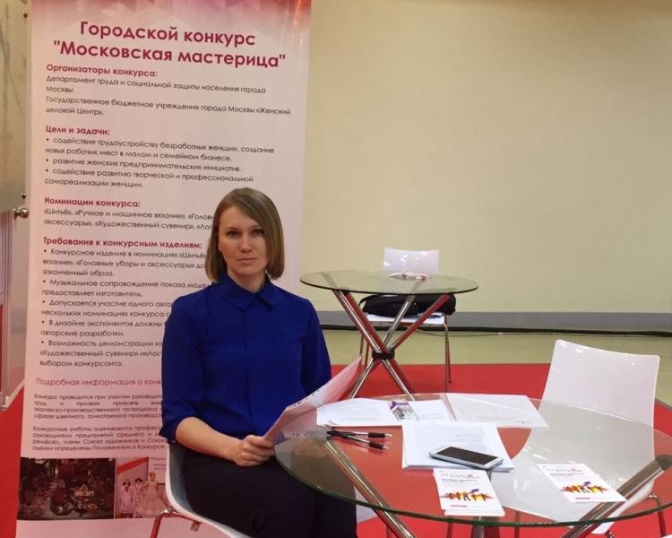 Экономист Ольга Метленко