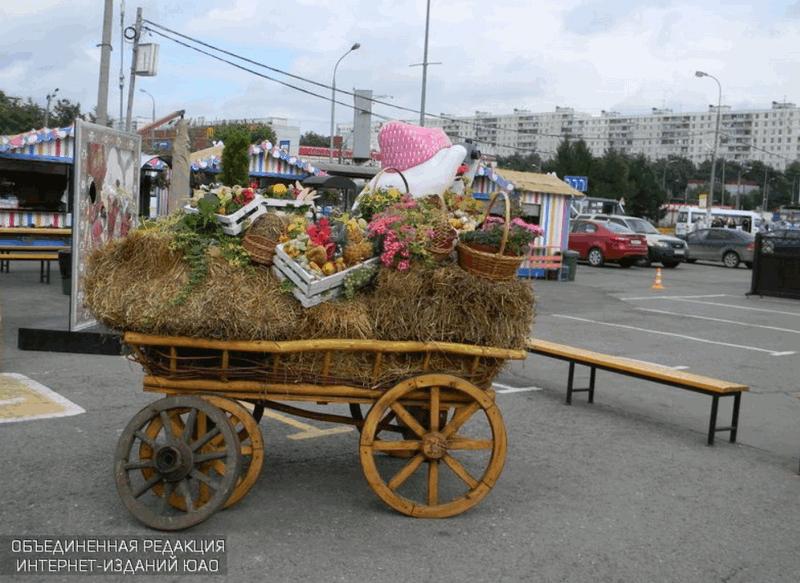 На площадке фестиваля «Золотая осень»