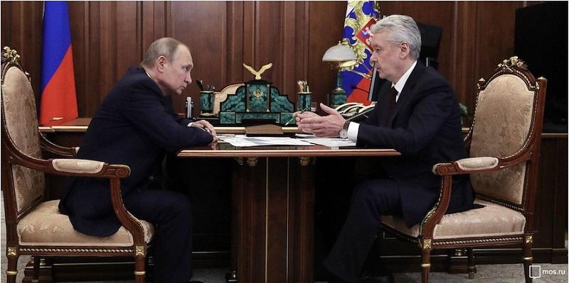 Рабочая встреча главы государства и мэра Москвы