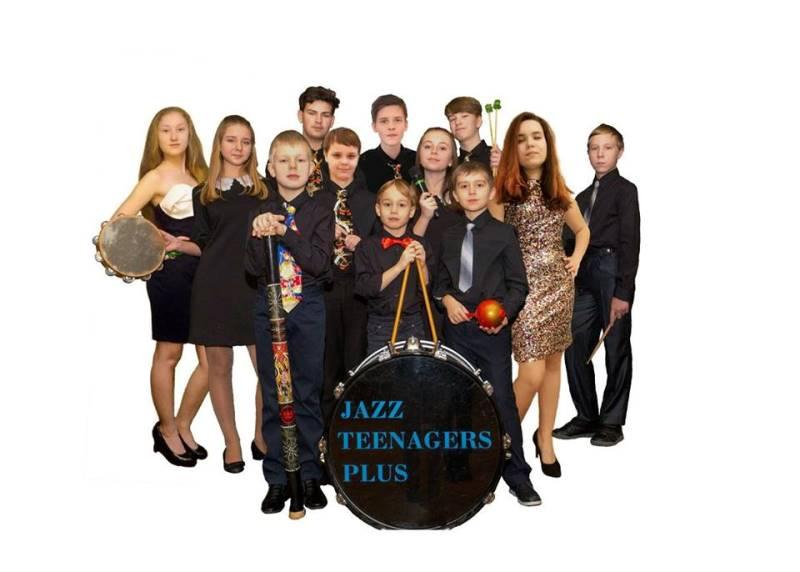 Коллектив «Jazz Teenagers Plus»