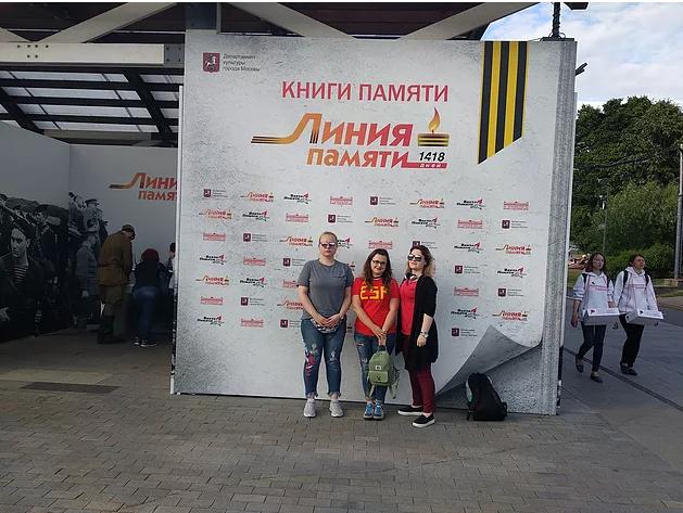 """Активисты """"Южного"""" и Молодежной палаты на акции """"Линяя памяти"""""""