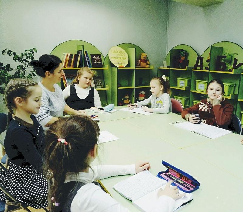 Школа юных писателей