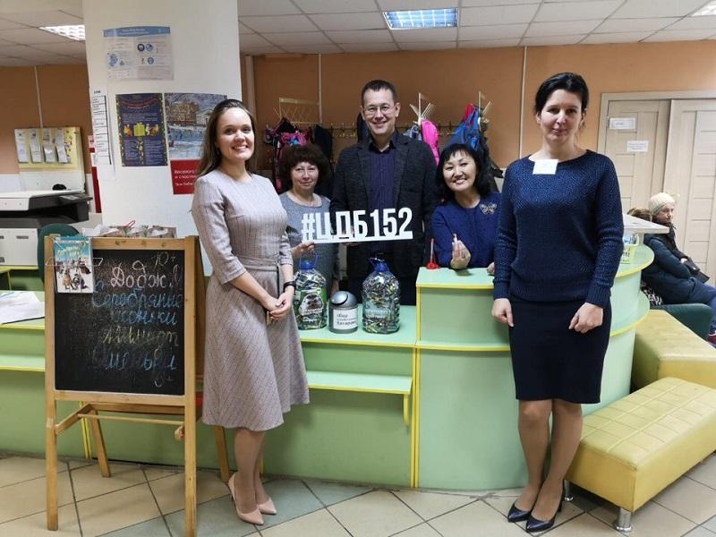 """Библиотека №152 присоединилась к проекту """"Зеленый город"""""""
