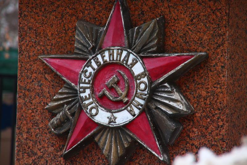 Памятный митинг, снятие блокады Ленинграда, ТЦСО Орехово 004