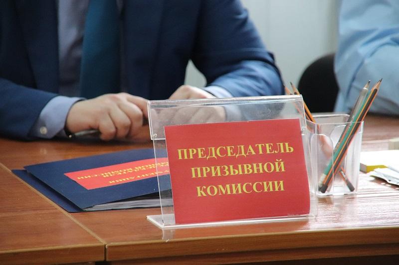 Денис Беляевский, осенний призыв, военкомат
