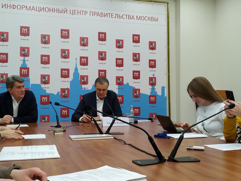 Владимир Жидкин, Департамент развития новых территорий, метро, новая москва