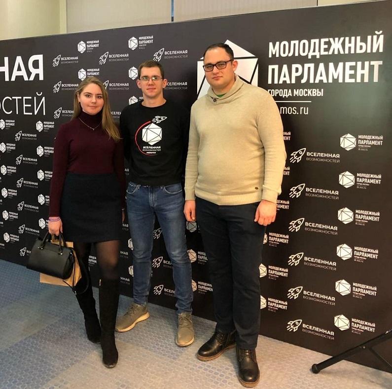 Молодежная палата, Алексей Юдаев, Студенческий форму предпринимательства, молодежная палата