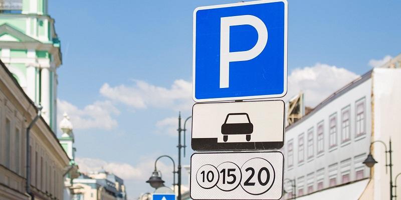 Бесплатные парковки, праздники, День Защитника отечества