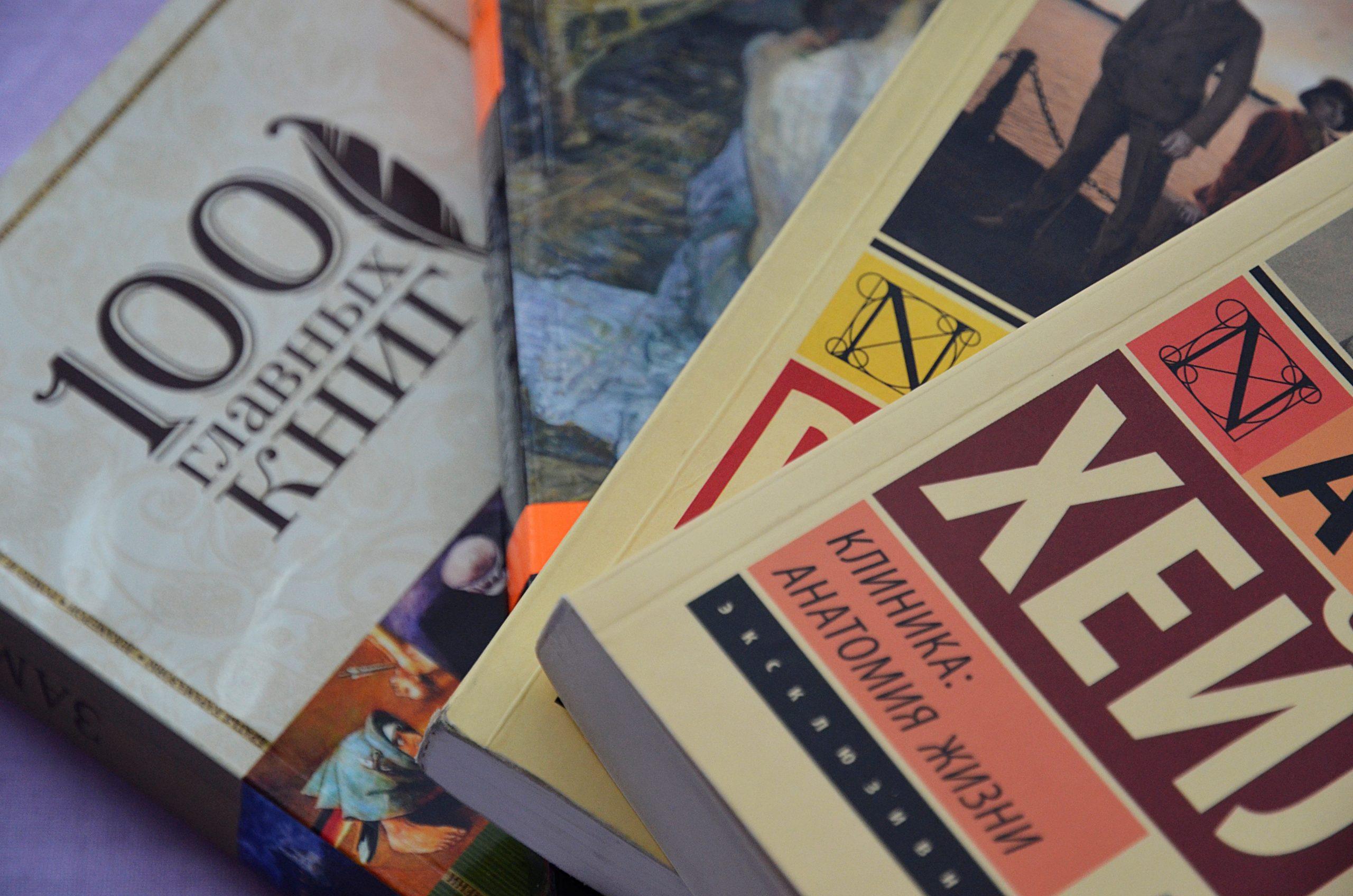Сотрудники библиотеки №152 рассказали москвичам о любимом городе поэта Иосифа Бродского. Фото: Анна Быкова